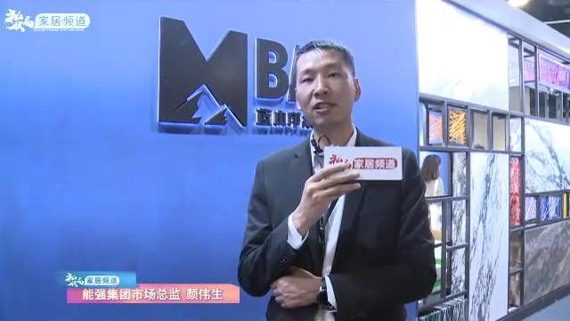 2018年广州设计周—能强集团