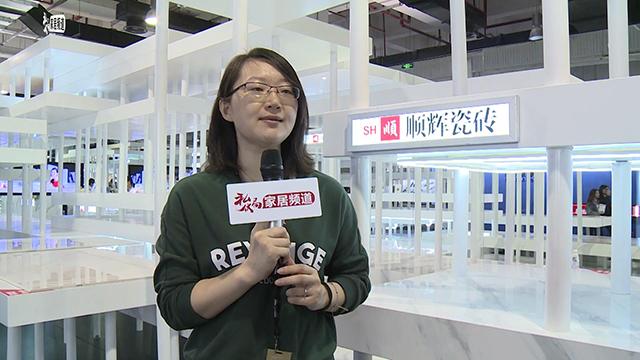 2018年广州设计周—顺辉